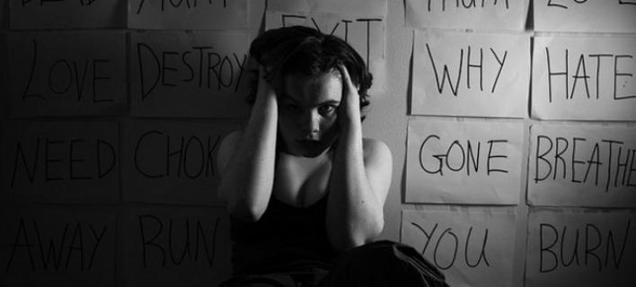 Причини на депресията