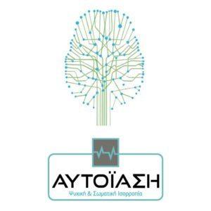ψυχολόγοι θεσσαλονίκη